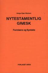 Nytestamentlig græsk