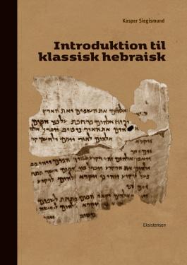 Introduktion til klassisk hebraisk