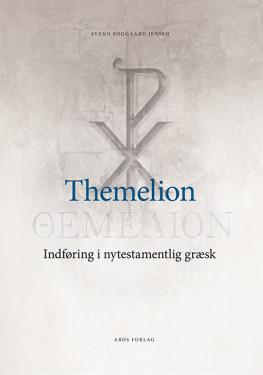 Themelion