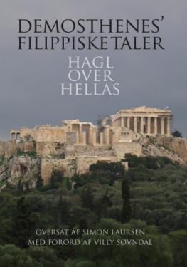 Demosthenes' filippiske taler